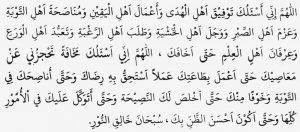 doa sholat tasbih
