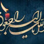 Kaligrafi Khat diwani campur sikasteh