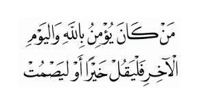 khat-naskhi-kaligrafi