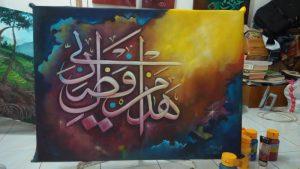 lukisan kaligrafi arab