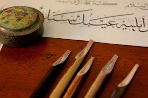 sejarah khat khot kaligrafi