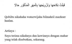 bacaan akad nikah bahasa arab laki-laki